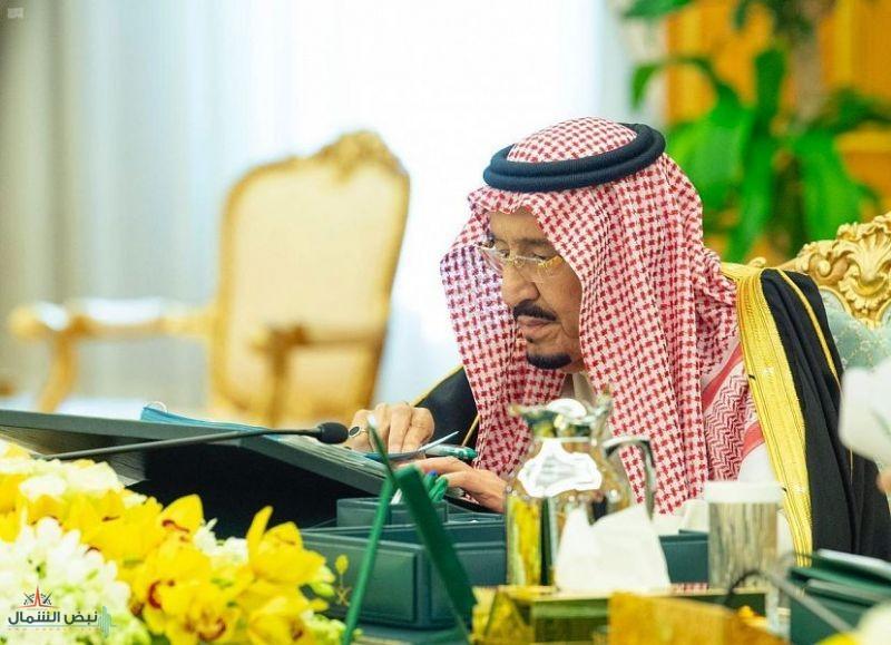 """برئاسة الملك.. """"الوزراء"""" يوافق على نظام العمل التطوعي ويضيف فقرة للإقامة المميزة"""