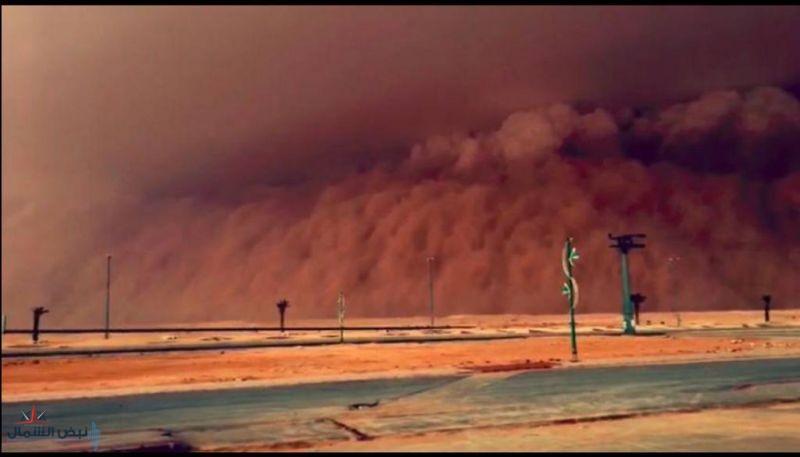 موجة غبار شديدة سوف تؤثر على الجوف والحدود الشمالية وتبوك نهار الجمعة