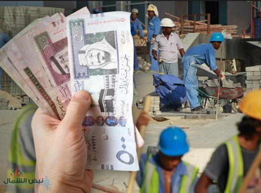 """""""منتدى الرياض الاقتصادي"""" يناقش مراجعة رسوم الوافدين والمرافقين والخدمات"""