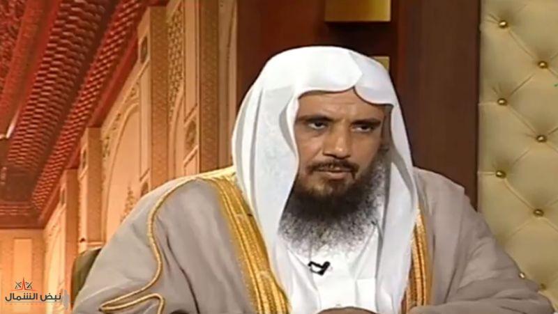الشيخ الخثلان يُحل لعب «الدومينو» بـ3 شروط