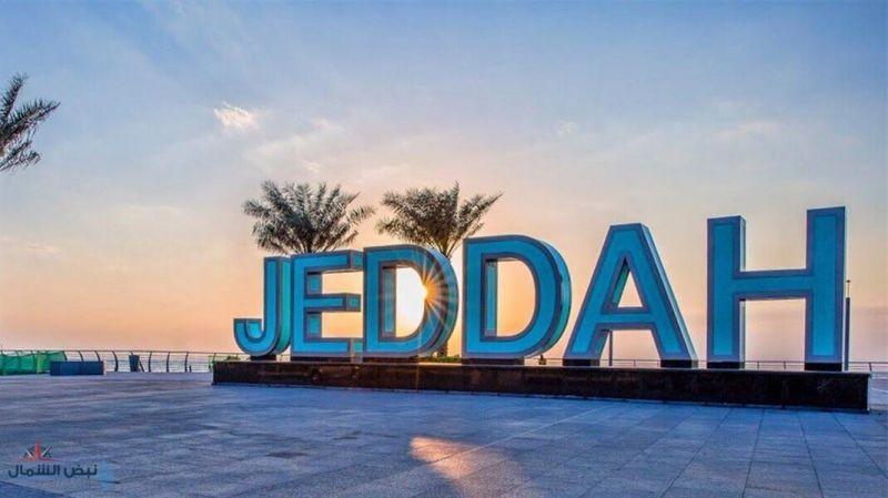 3 ريالات رسوم دخول دورات المياه العادية و7 للذكية بكورنيش جدة