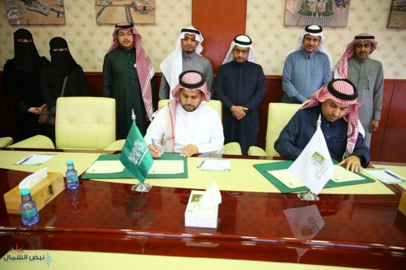 جامعة الجوف توقّع مذكرة تعاون مع الجمعية السعودية للتثقيف الدوائي