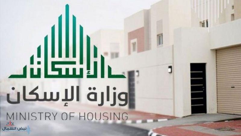 «سكني» يطلق 9 مخططات سكنية جديدة لـ«الأراضي المجانية».. ويتيح اختيارها «إلكترونيًا»