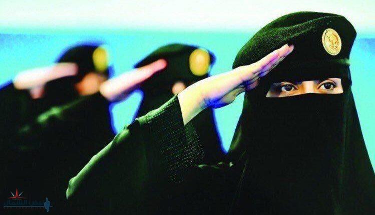 إعلان نتائج القبول النهائي لوظائف الأمن العام للكادر النسائي