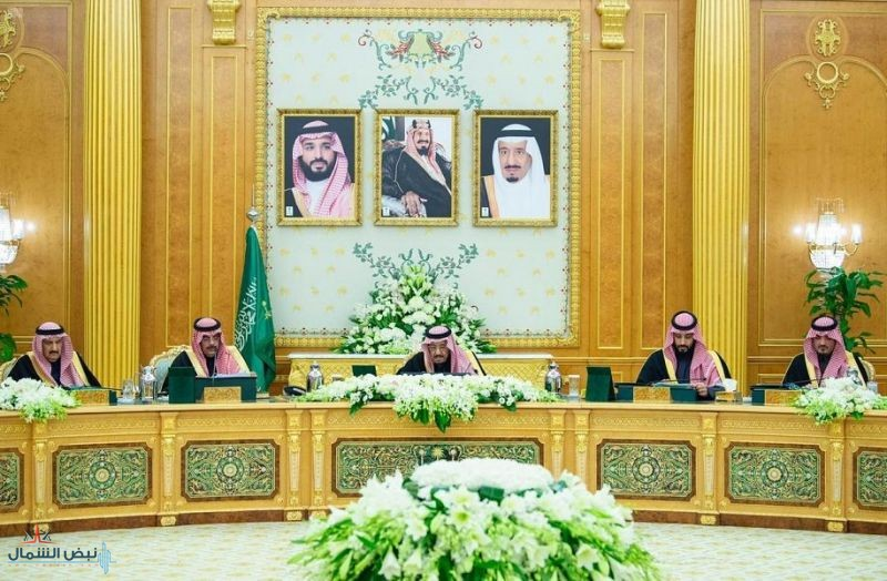 مجلس الوزراء يوافق على برنامج الاستمطار الصناعي في المملكة ويصدر ٦ قرارات