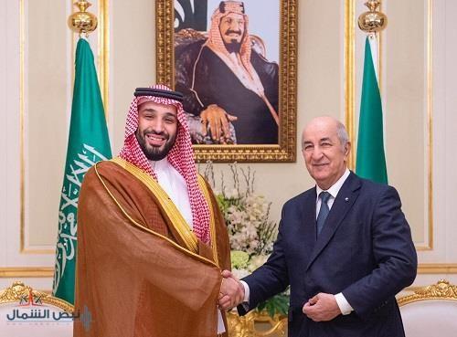 ولي العهد يجتمع بالرئيس الجزائري في مقر إقامته بالرياض
