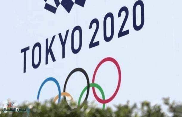 مصادر: المتأهلون لطوكيو 2020 سيضمنون التواجد بأولمبياد 2021