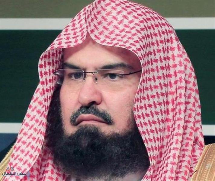 الرئيس العام لشؤون الحرمين : إطلاق صاروخين على الرياض وجازان في ظل الأوضاع الراهنة إمعان في الكيد ووجه كالح للمغرضين
