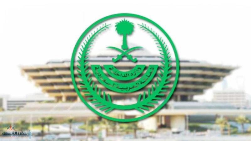 وزارة الداخلية: تقديم موعد منع التجول في محافظة جدة ليكون ابتداءً من الساعة الثالثة مساءً من اليوم الأحد وتعليق الدخول والخروج منها