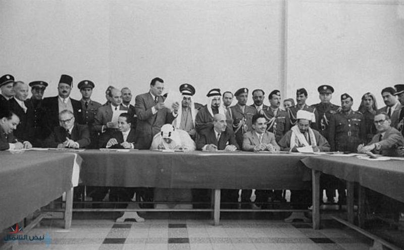 صورة نادرة للملك سعود خلال مشاركته في القمة العربية ببيروت عام 1956