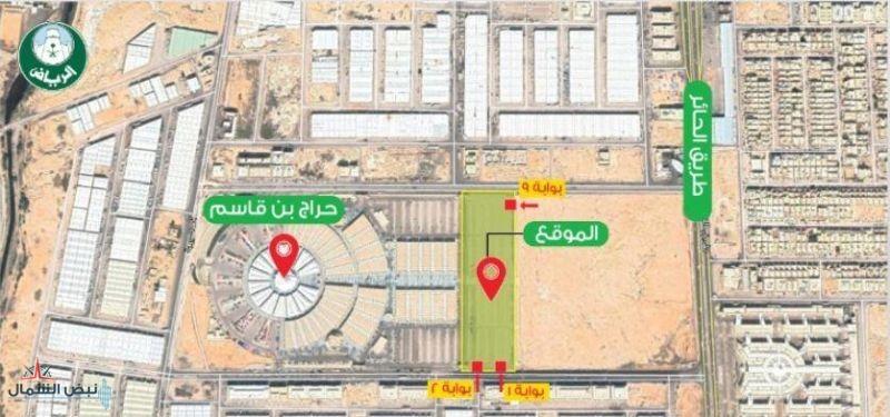 """مخصص للباعة السعوديين.. """"أمانة الرياض"""" تنشئ مركزاً جديدًا لبيع الخضراوات والفواكه"""