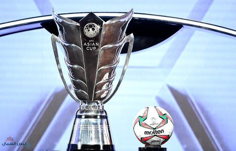 4 دول تتقدم لاستضافة نهائيات كأس آسيا 2027.. أبرزها السعودية