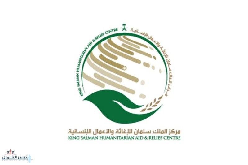 """""""إغاثي"""" الملك ينفذ 474 مشروعاً باليمن بـ 3 مليارات و5 ملايين دولار"""