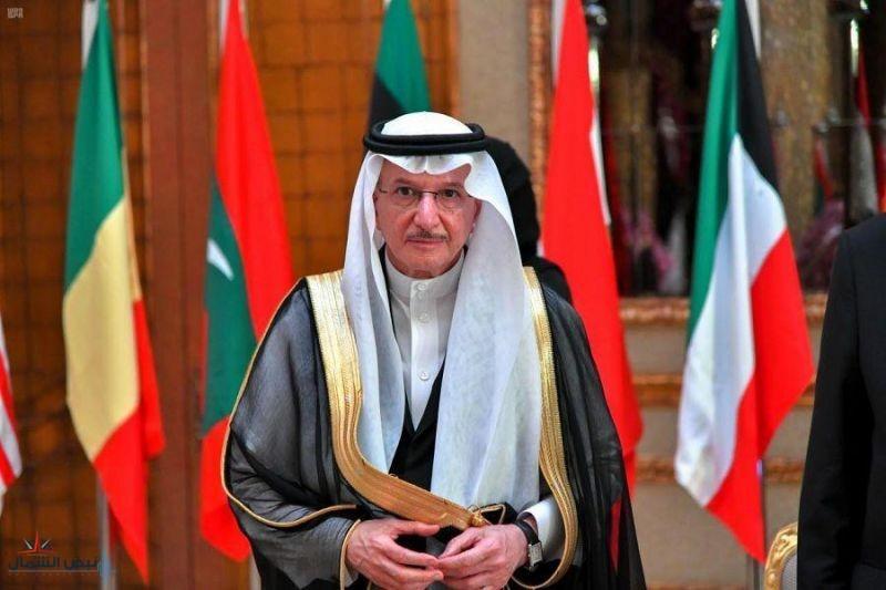 الأمين العام يشيد بمؤتمر المانحين حول اليمن ويثمن دعم المملكة العربية السعودية لخطة الاستجابة الإنسانية