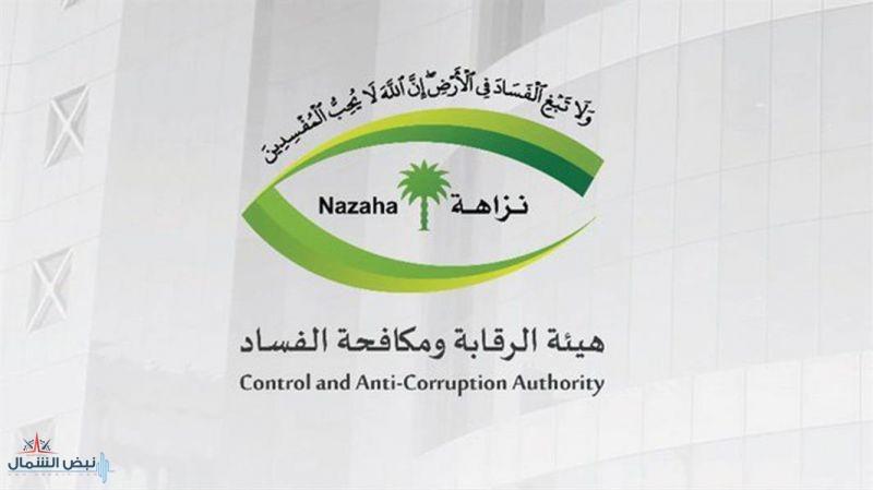 بحق قاضيَين وضابط وعدة شركات ومتهمين.. صدور أحكام ابتدائية لعدد من قضايا الفساد