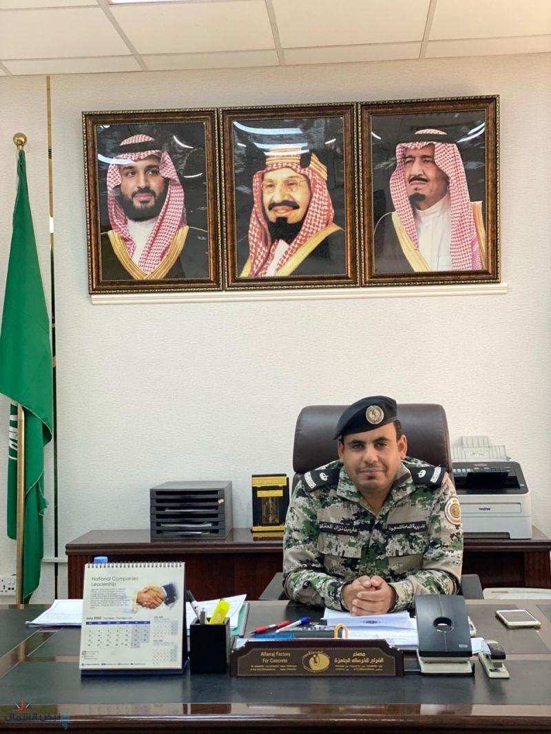 ترقية مدير إدارة سجن محافظة القريات الرائد علي نزال العنزي لرتبة مقدم