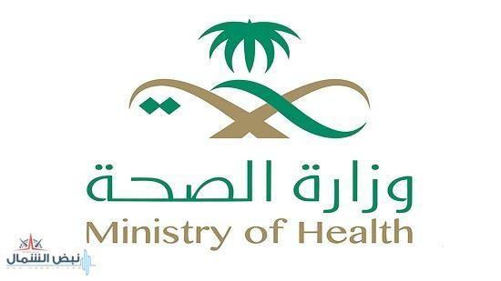 """""""الصحة"""": تسجيل 34 وفاة و1521 إصابة جديدة بفيروس """"كورونا"""" وشفاء 1640 حالة"""