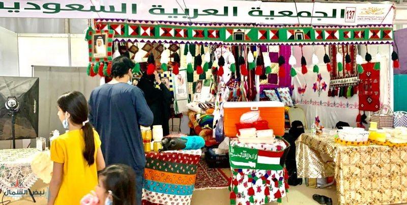 ثقافة وفنون الشمالية تشارك بمهرجان ليالي شمالية بعرعر