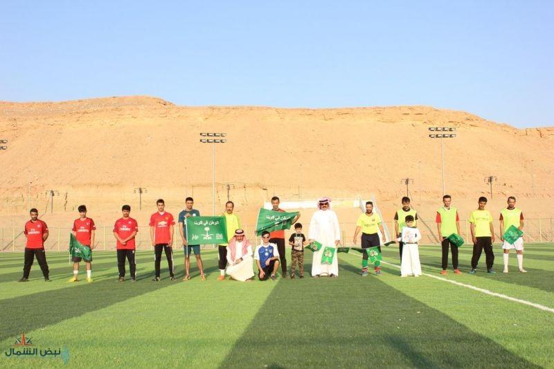 لجنة دومة الجندل للرياضة المجتمعية تطلق عدة فعاليات باليوم الوطني 90