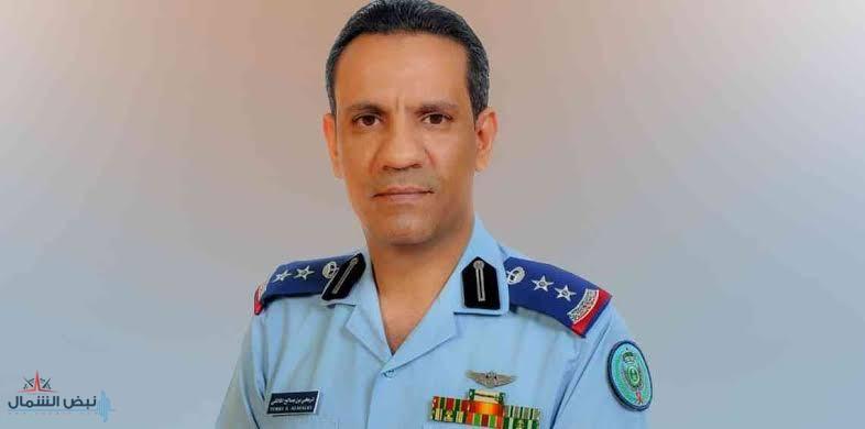 """قيادة القوات المشتركة للتحالف """"تحالف دعم الشرعية في اليمن"""" : اعتراض وتدمير طائرة بدون طيار (مفخخة) أطلقتها المليشيا الحوثية الإرهابية المدعومة من إيران باتجاه المملكة"""