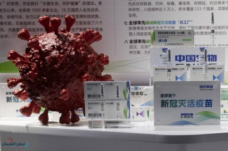 اللقاح الصيني.. متاح لمن يريده