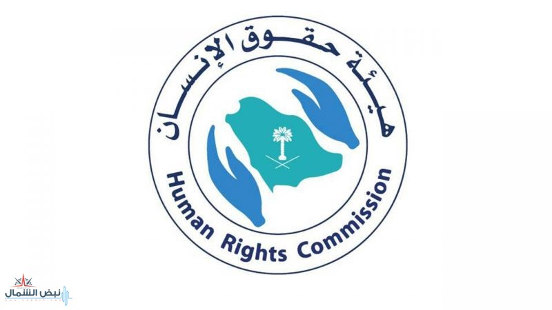 «حقوق الإنسان» تحدد «شرطًا» لتكليف العامل بعمل يختلف عن المتفق عليه