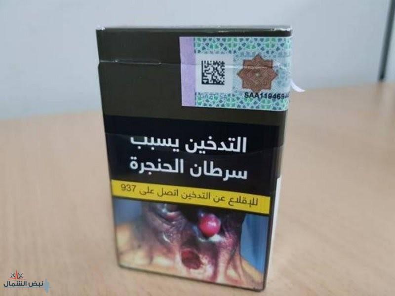 """2400 سيجارة.. """"الجمارك"""" تسمح للأفراد باستيراد 12 كرز """"دخان"""" كل 3 أشهر"""