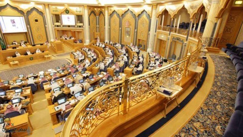 «الشورى» يطالب بخصخصة التراخيص بالبلديات وشغل وظائفها بكوادر سعودية