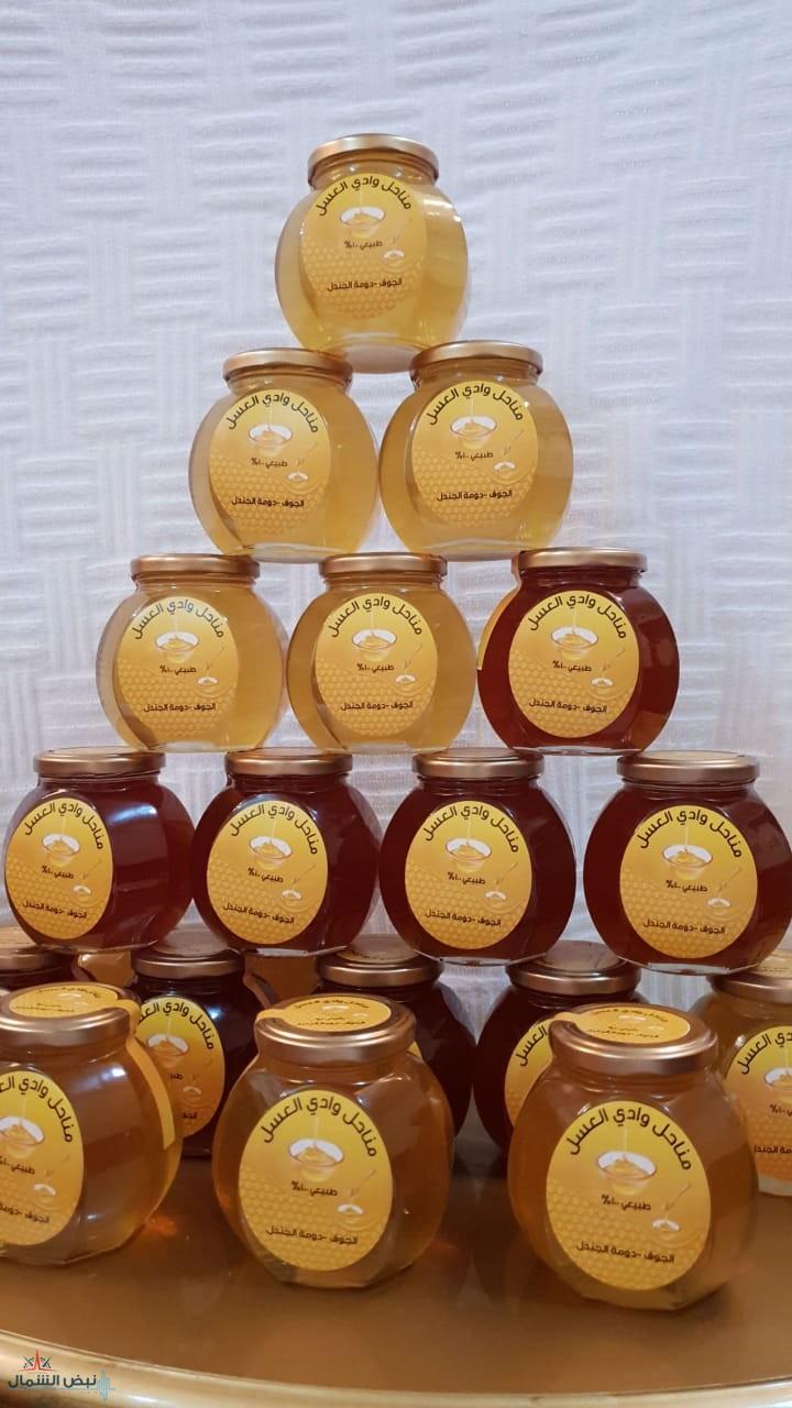 أكثر من 50 صنف ومنتج في مهرجان أيام العسل بالجوف