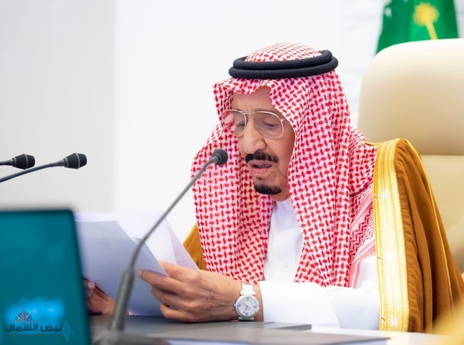 خادم الحرمين الشريفين: رئاسة المملكة شجعت إطار الاقتصاد الدائري للكربون لتخفيف حدة آثار التحديات المناخية