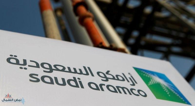 """""""أرامكو"""": عودة الأعمال بمحطة توزيع المشتقات البترولية في جازان"""