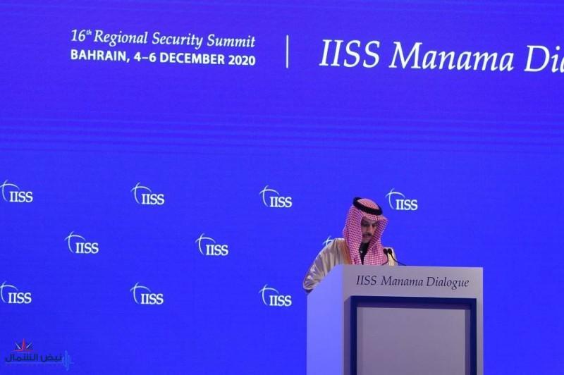 وزير الخارجية: السعودية ستعمل لتقديم استجابات للجائحة لضمان مستقبل أفضل