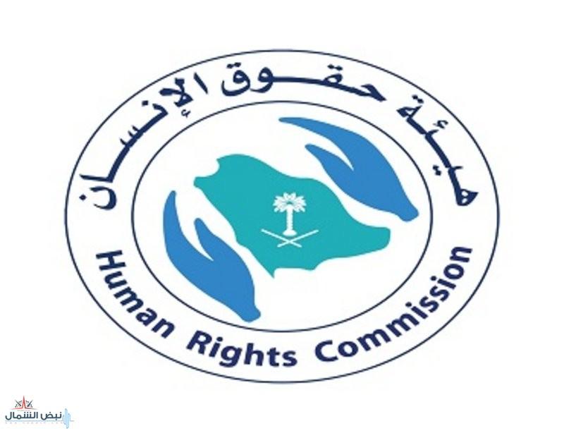 """إعاشة وسكن وتعويض.. """"حقوق الإنسان"""" تكشف عن التزامات تحق للمتطوع"""