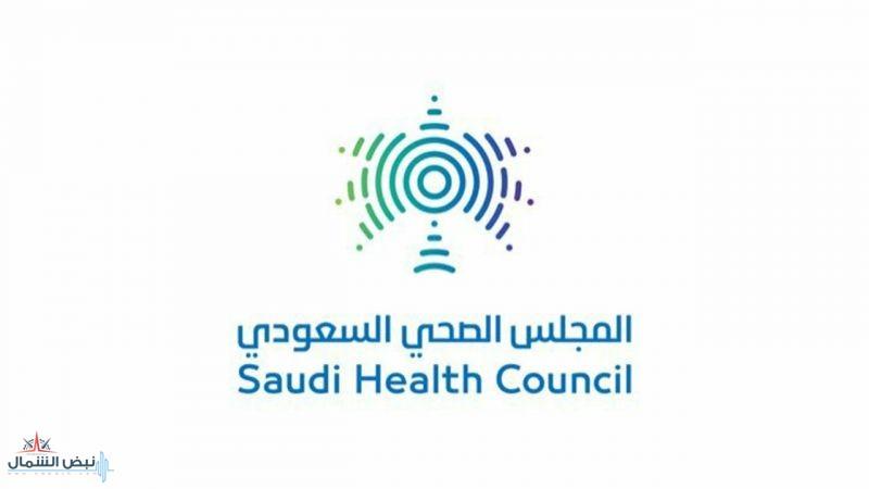 المجلس الصحي يحذر من قرصة الصقيع: 3 حالات لزيارة الطبيب