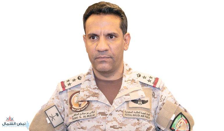 """قيادة القوات المشتركة للتحالف """"تحالف دعم الشرعية في اليمن"""": قوات الدفاع الجوي الملكي السعودي تعترض وتدمر صاروخاً بالستياً أطلقته المليشيا الحوثية الإرهابية المدعومة من إيران باتجاه جازان لاستهداف المدنيين والأعيان المدنية"""