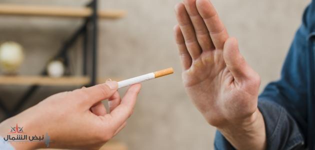 """""""الصحة"""": خطوات مهمة للإقلاع عن التدخين"""