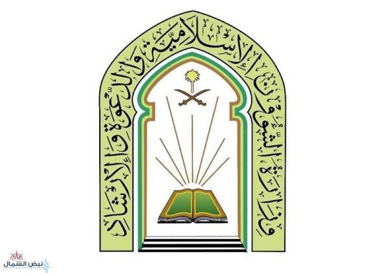 «الإسلامية»: إغلاق 12 مسجدا لثبوت 12 إصابة بـ«كورونا» بين المصلين