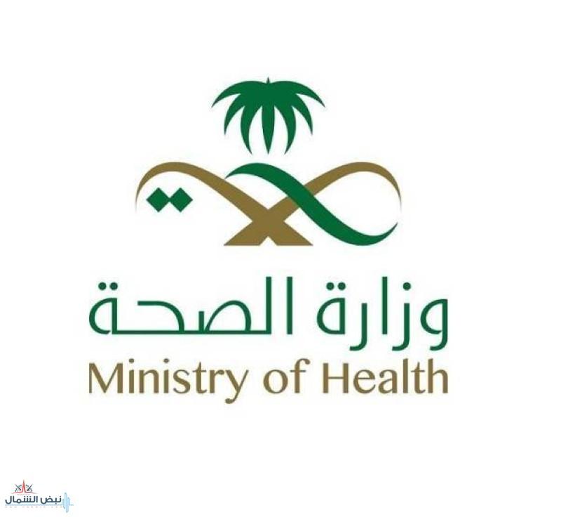 """"""" الصحة """" تعتمد مستشفى المملكة كأول مستشفى خاص يوفر خدمات التطعيم ضد فيروس كورونا"""