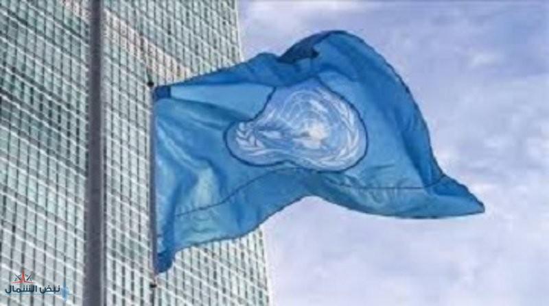 الأمم المتحدة تدين هجمات المتمردين الحوثيين على السعودية