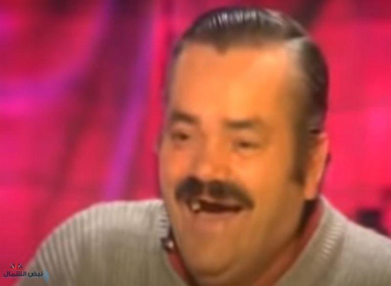 وفاة صاحب أشهر ضحكة في العالم.. تعرف على قصته (فيديو)