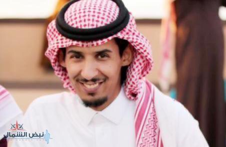 أحمد عايض الشراري  مديراً عاماً للعلاقات العامة والإعلام بجمعية سمح الطبية