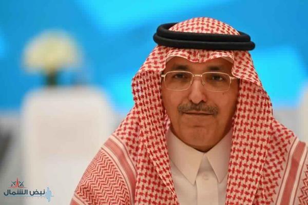وزير المالية: برنامج تطوير القطاع المالي وفر 400 مليار ريال من الإنفاق الحكومي