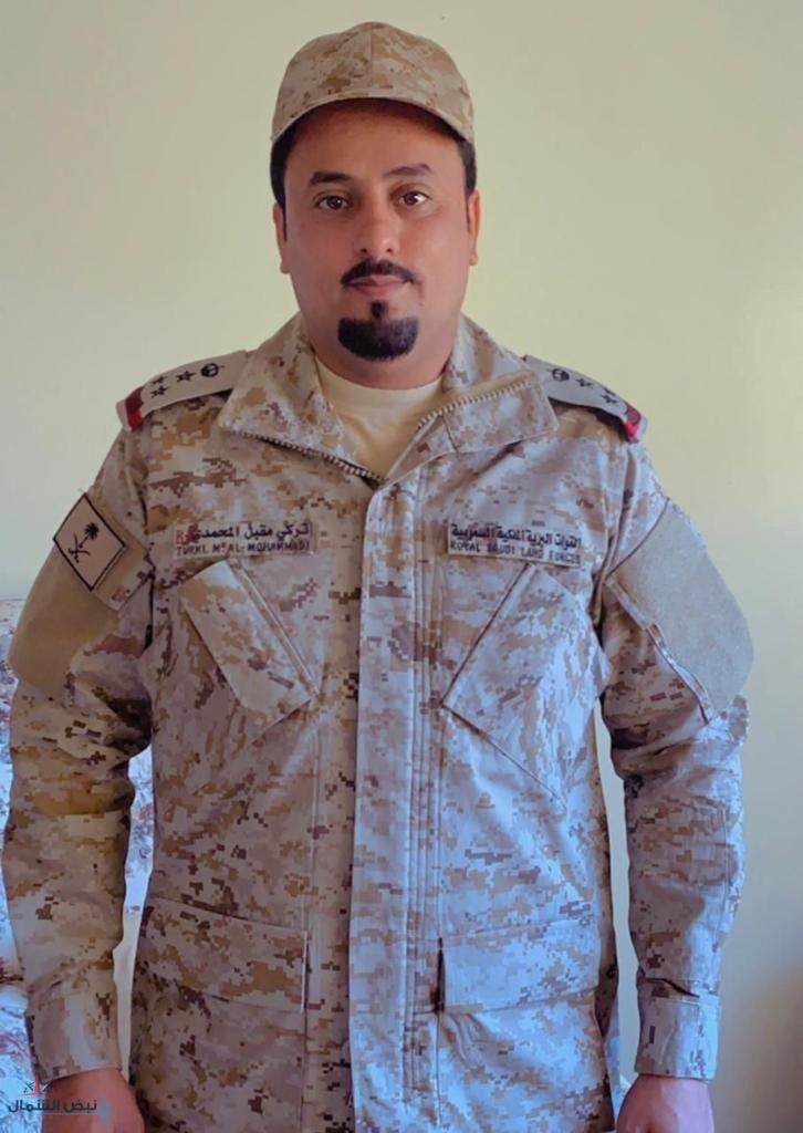 ترقية العقيد تركي بن مقبل بن نغيمش المحمدي الحربي إلى رتبة عميد ركن