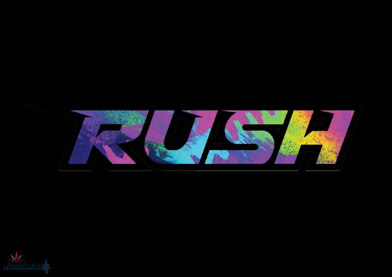 إقبال جماهيري ضخم على فعاليات مهرجان RUSH ونفاد جميع تذاكر اليوم الأول