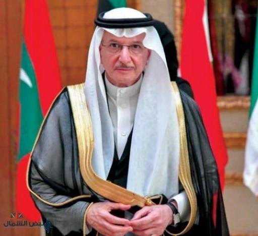 """""""التعاون الإسلامي"""" ترحب ببيان مجلس الأمن المندد بالحوثيين"""