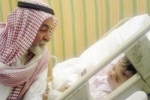 البحث عن متهور يدهس طفلًا ويخفي جريمته في مسجد بالطائف