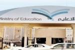 """بالأسماء.. """"التعليم"""" تعين 393 خريجة على وظائف تعليمية"""
