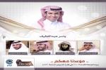 السليمي وابو شامه والسمين والسليمي ضيوف برنامج المدهال