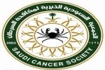 رصد جالات إصابة بسرطان الثدي للرجال في المملكة