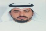 الشراري مديراً لقسم الإستثمار في بلدية محافظة طريف